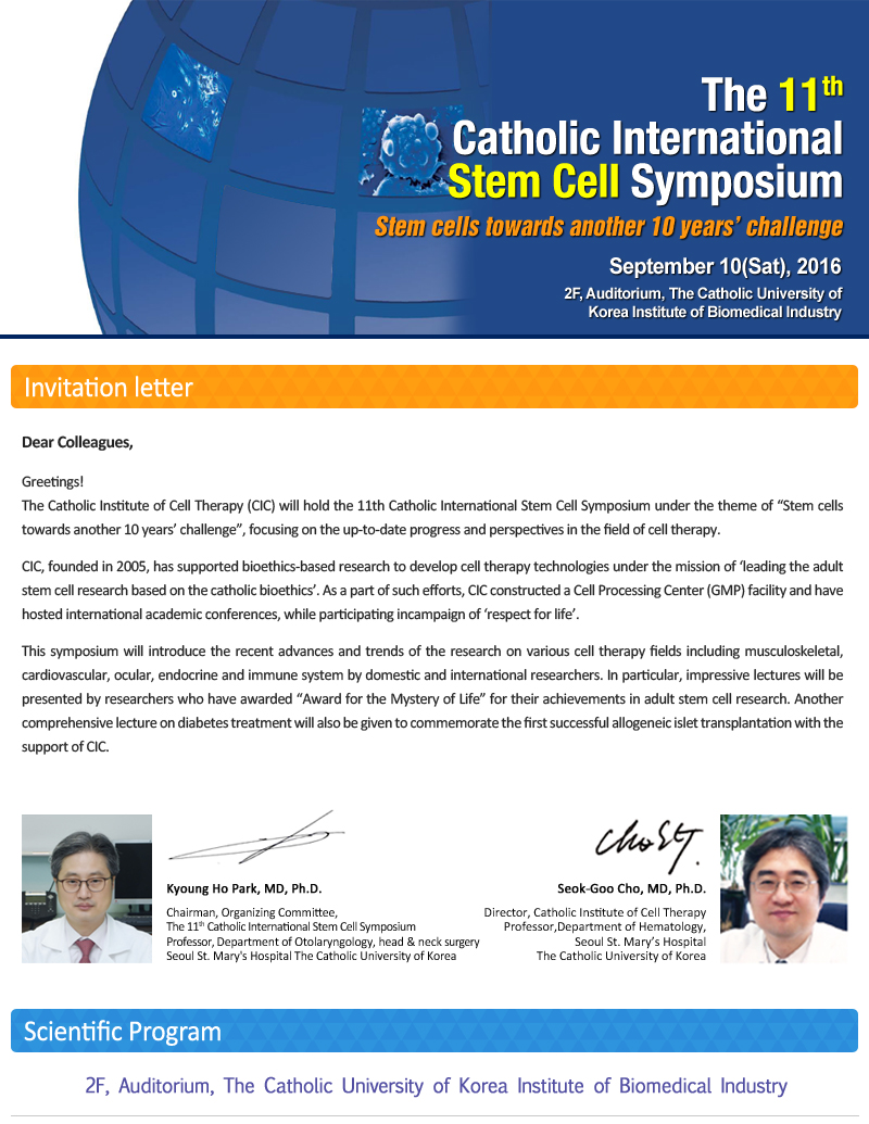 The 11th Catholic International Stem Cell Symposium